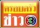 kkn-logo
