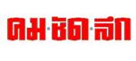 logo -คมชัดลึก