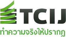 logo TCIL