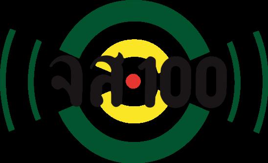 logo_js100