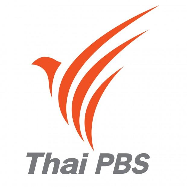 thaipbs-logo