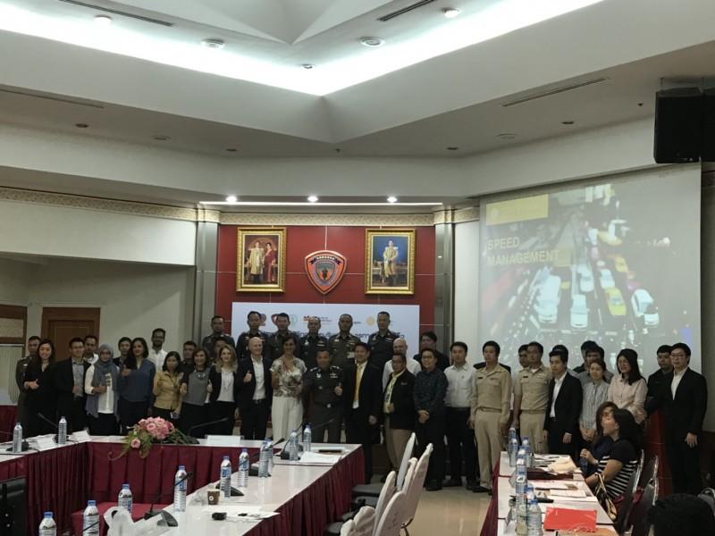 การประชุมเชิงปฏิบัติการการบริหารจัดการการใช้ความเร็ว (Speed Management Workshop)