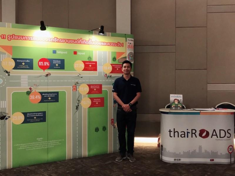 กิจกรรมสัปดาห์ความปลอดภัยอาชีวอนามัยและสภาพแวดล้อม บริษัท มิตซูบิชิ เอลเลเวเตอร์ (ประเทศไทย) จำกัด