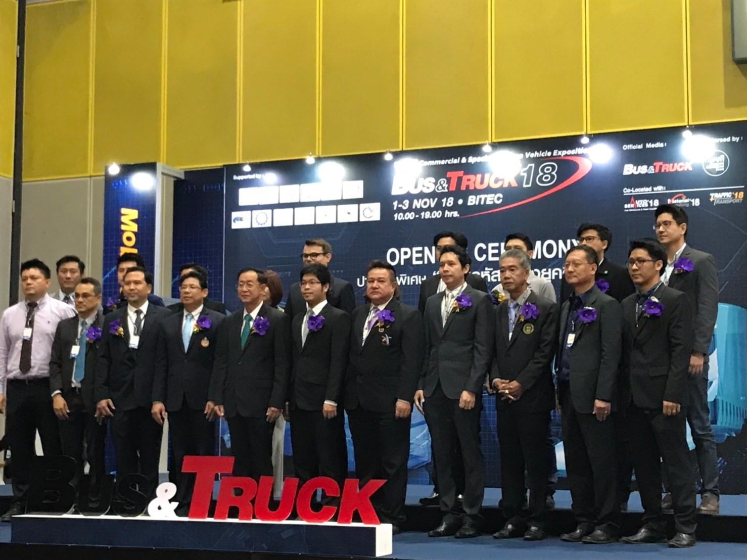 BUS&TRUCK' 18 งานแสดงรถเพื่อการพาณิชย์และกิจการพิเศษ ครั้งที่ 15