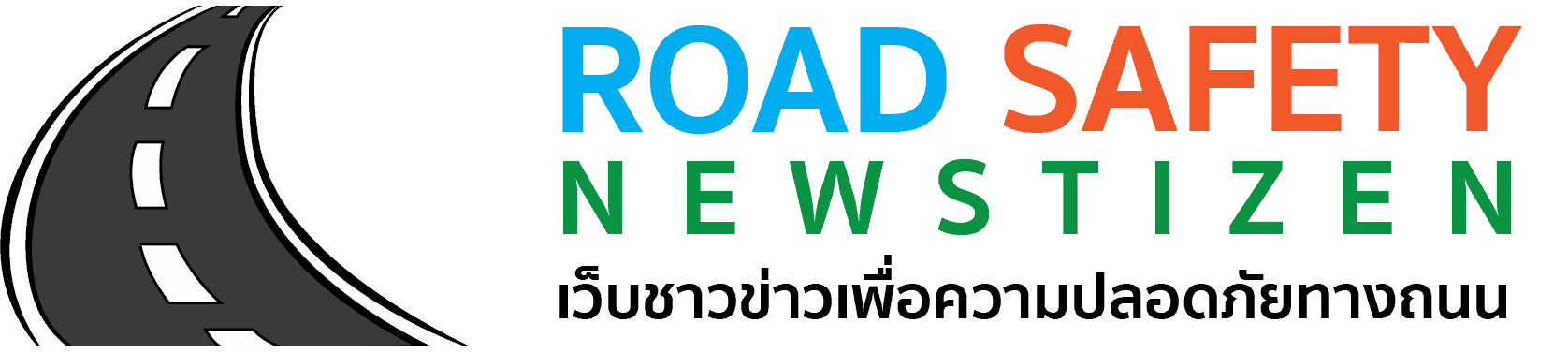 logo-ROAD SAFETY NEWS