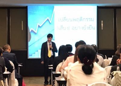 อบรม Private sector รุ่น 1_23-24 พ.ย. 62_200115_0037