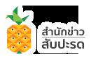 logo_update