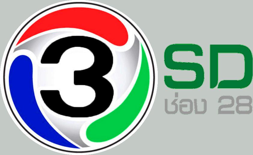 Ch.3_SD