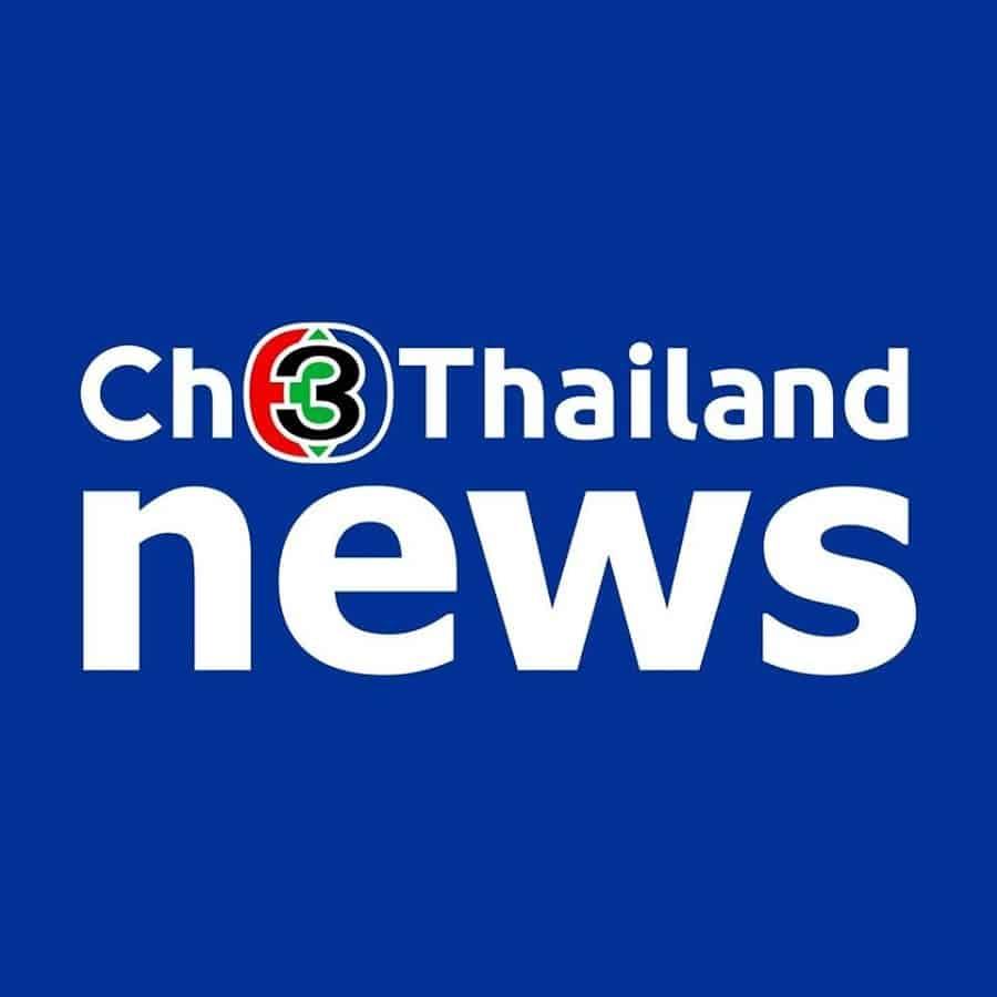 CH3Thailand News